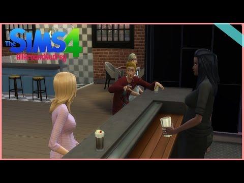 Sims4: Meet Our Rich Neighbors! [5]